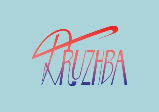 druzhba-logo